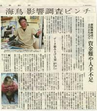 Yomiuri_120209001_s